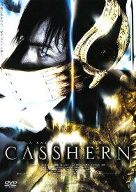 【中古】期限)CASSHERN 【DVD】/伊勢谷友介DVD/邦画SF