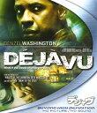 【中古】デジャヴ (2006) 【ブルーレイ】/デンゼル・ワシントン