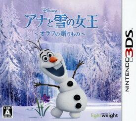 【中古】アナと雪の女王 オラフの贈りものソフト:ニンテンドー3DSソフト/マンガアニメ・ゲーム