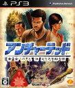 【中古】アンチャーテッド 黄金刀と消えた船団ソフト:プレイステーション3ソフト/アクション・ゲーム