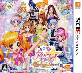 【中古】アイカツスターズ!Myスペシャルアピールソフト:ニンテンドー3DSソフト/マンガアニメ・ゲーム