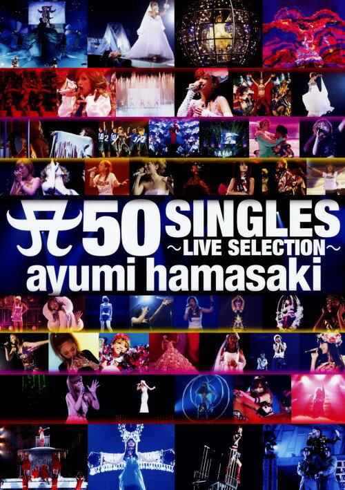 【中古】浜崎あゆみ/A 50 SINGLES 〜LIVE SELECTION〜/浜崎あゆみDVD/映像その他音楽
