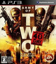 【中古】【18歳以上対象】アーミー オブ ツー:The 40th Dayソフト:プレイステーション3ソフト/アクション・ゲーム