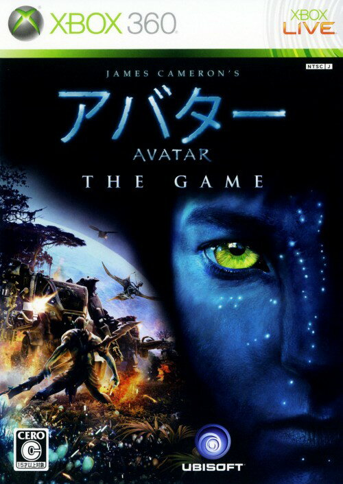 【中古】アバター THE GAME
