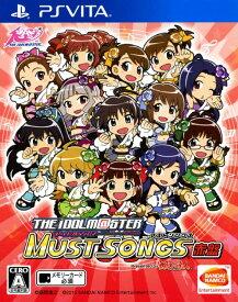 【中古】アイドルマスター マストソングス 赤盤ソフト:PSVitaソフト/リズムアクション・ゲーム