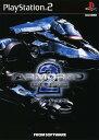 【中古】ARMORED CORE2ソフト:プレイステーション2ソフト/シミュレーション・ゲーム