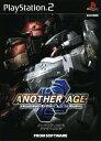 【中古】ARMORED CORE2 ANOTHER AGEソフト:プレイステーション2ソフト/シミュレーション・ゲーム