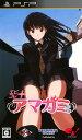 【SOY受賞】【中古】アマガミ エビコレ+ソフト:PSPソフト/恋愛青春・ゲーム