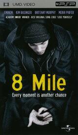 【中古】8 Mile/エミネムPSP/洋画青春・スポーツ