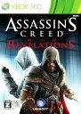 【中古】【18歳以上対象】アサシン クリード リベレーションソフト:Xbox360ソフト/アクション・ゲーム