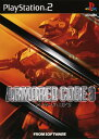 【中古】ARMORED CORE3ソフト:プレイステーション2ソフト/シミュレーション・ゲーム