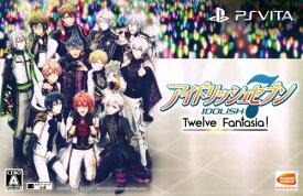 【中古】アイドリッシュセブン Twelve Fantasia! (限定版)ソフト:PSVitaソフト/恋愛青春・ゲーム