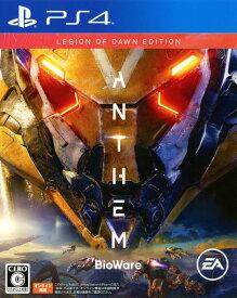 【中古】Anthem Legion of Dawn Edition (限定版)ソフト:プレイステーション4ソフト/ロールプレイング・ゲーム