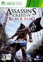【中古】【18歳以上対象】アサシン クリード4 ブラック フラッグソフト:Xbox360ソフト/アクション・ゲーム