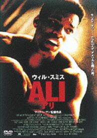 【中古】アリ DTS版 【DVD】/ウィル・スミスDVD/洋画青春・スポーツ