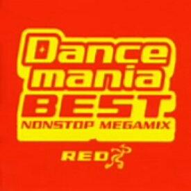 【中古】ダンスマニア・ベスト RED−EURO系DANCE/オムニバスCDアルバム/洋楽クラブ/テクノ
