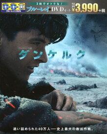 【中古】ダンケルク (2017) ブルーレイ&DVDセット 【ブルーレイ】/フィオン・ホワイトヘッドブルーレイ/洋画戦争