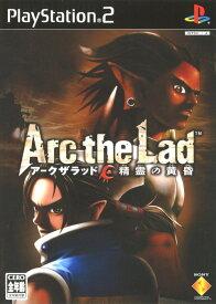 【中古】アークザラッド 精霊の黄昏ソフト:プレイステーション2ソフト/ロールプレイング・ゲーム