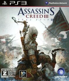 【中古】【18歳以上対象】アサシン クリード3ソフト:プレイステーション3ソフト/アクション・ゲーム