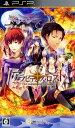 【中古】アラビアンズ・ロストソフト:PSPソフト/恋愛青春 乙女・ゲーム