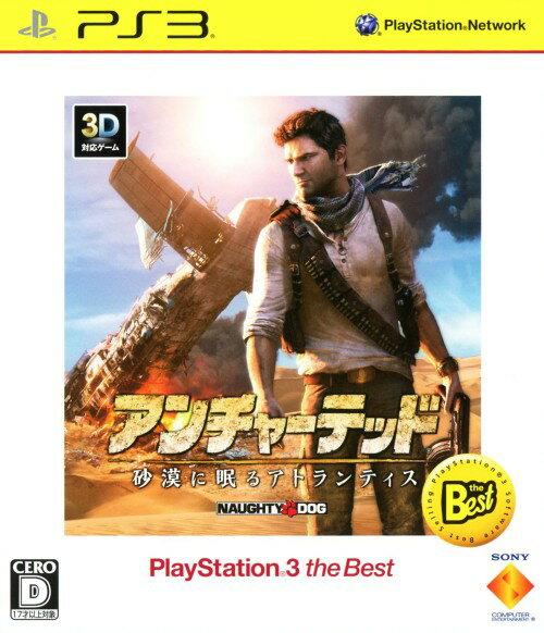 【中古】アンチャーテッド −砂漠に眠るアトランティス− PlayStation3 the Best
