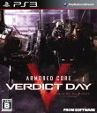 【中古】ARMORED CORE VERDICT DAYソフト:プレイステーション3ソフト/アクション・ゲーム