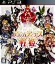 【中古】アルカディアスの戦姫ソフト:プレイステーション3ソフト/ロールプレイング・ゲーム