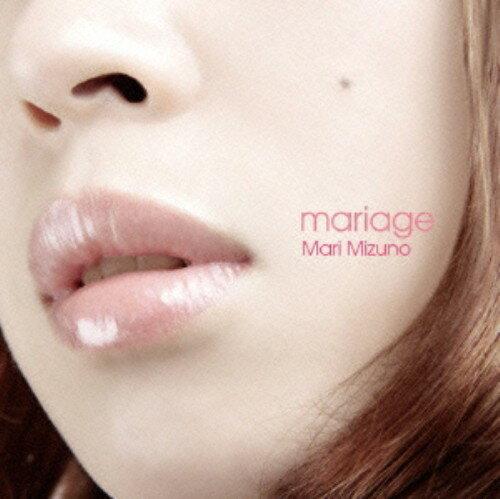 【中古】mariage/ミズノマリCDアルバム/邦楽