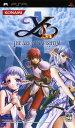 【中古】イース −ナピシュテムの匣−ソフト:PSPソフト/ロールプレイング・ゲーム