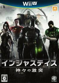 【中古】インジャスティス:神々の激突ソフト:WiiUソフト/アクション・ゲーム