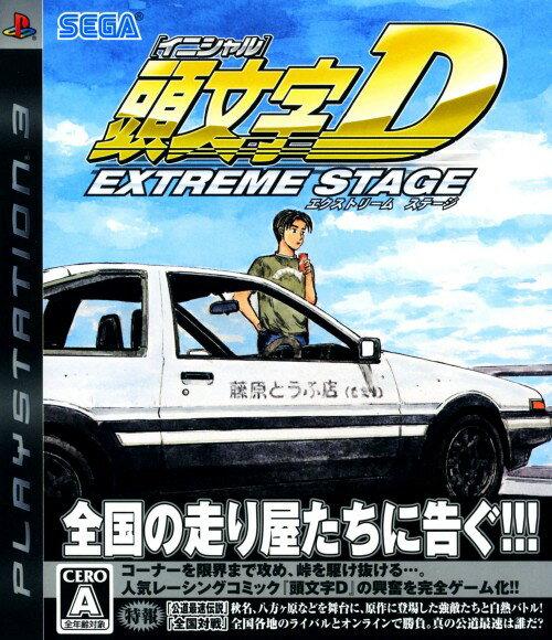 【中古】頭文字D EXTREME STAGE