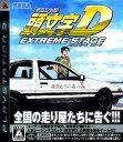 【中古】頭文字D EXTREME STAGEソフト:プレイステーション3ソフト/マンガアニメ・ゲーム