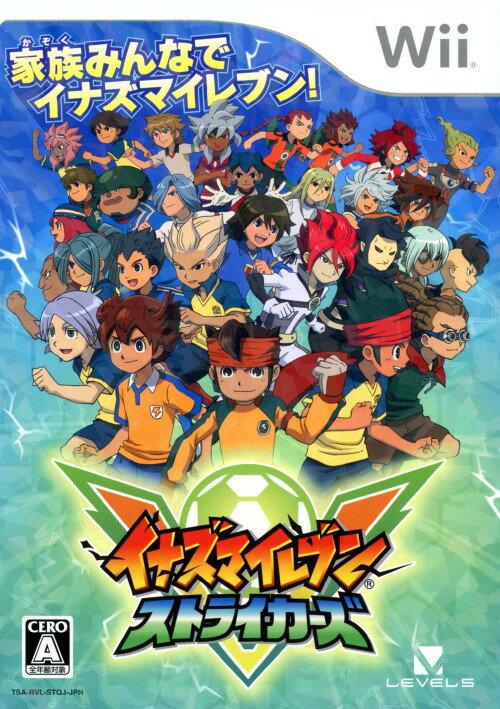 【SOY受賞】【中古】イナズマイレブン ストライカーズソフト:Wiiソフト/マンガアニメ・ゲーム
