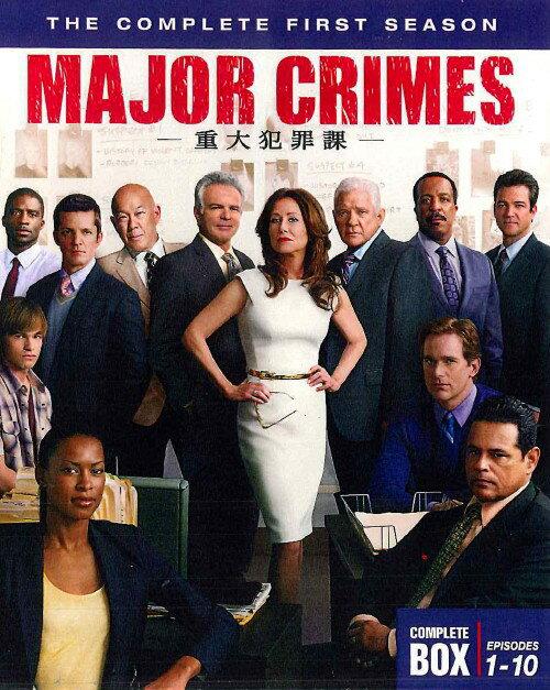 【中古】MAJOR CRIMES〜重大犯罪課 1st BOX 【DVD】/メアリー・マクドネルDVD/海外TVドラマ