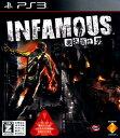 【中古】【18歳以上対象】INFAMOUS 〜悪名高き男〜ソフト:プレイステーション3ソフト/アクション・ゲーム