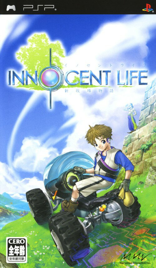 【中古】イノセントライフ 新牧場物語ソフト:PSPソフト/シミュレーション・ゲーム