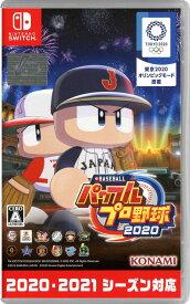 【中古】eBASEBALLパワフルプロ野球2020ソフト:ニンテンドーSwitchソフト/スポーツ・ゲーム