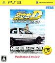 【中古】頭文字D EXTREME STAGE PlayStation3 the Bestソフト:プレイステーション3ソフト/マンガアニメ・ゲーム