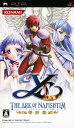 【中古】イース −ナピシュテムの匣− 特別版ソフト:PSPソフト/ロールプレイング・ゲーム