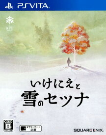 【中古】いけにえと雪のセツナソフト:PSVitaソフト/ロールプレイング・ゲーム