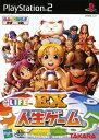 【中古】EX人生ゲームソフト:プレイステーション2ソフト/テーブル・ゲーム