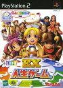 【中古】EX人生ゲーム ルーレットコントローラ同梱 (同梱版)ソフト:プレイステーション2ソフト/テーブル・ゲーム