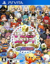 【中古】いただきストリート ドラゴンクエスト&ファイナルファンタジー 30th ANNIVERSARYソフト:PSVitaソフト/テー…