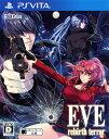 【中古】EVE rebirth terrorソフト:PSVitaソフト/アドベンチャー・ゲーム