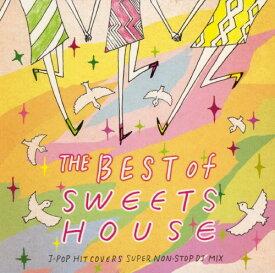 【中古】THE BEST of SWEETS HOUSE〜for J−POP HIT COVERS SUPER NON−STOP DJ MIX〜/Little whisperCDアルバム/邦楽