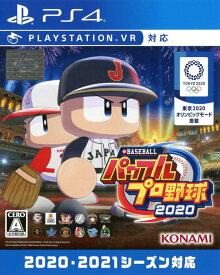 【中古】eBASEBALLパワフルプロ野球2020ソフト:プレイステーション4ソフト/スポーツ・ゲーム