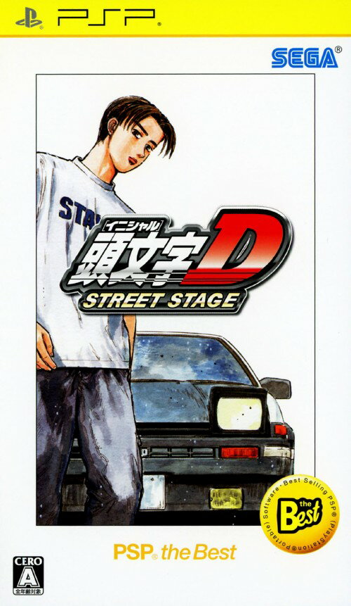 【中古】頭文字D STREET STAGE PSP the Best