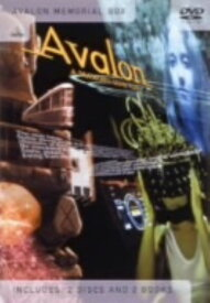 【中古】限)アヴァロン メモリアルBOX 【DVD】/マウゴジャータ・フォレムニャックDVD/邦画SF