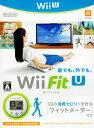 【中古】Wii Fit U フィットメーターセット