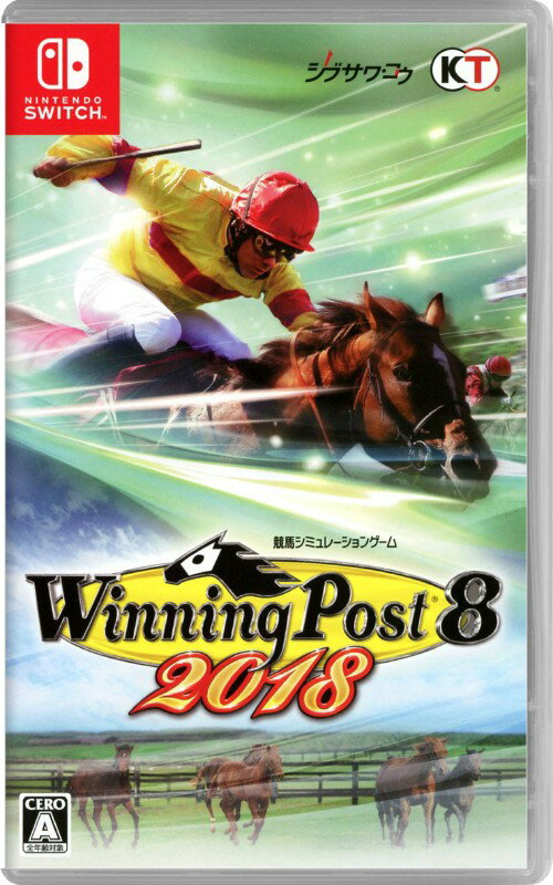 【中古】Winning Post8 2018